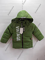"""Куртка на мальчика (4-7 лет)  """"Wind"""" купить оптом недорого прямой поставщик LB-1165"""