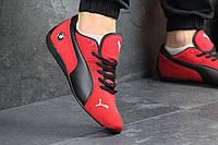 Мужские кроссовки  Puma bmw motorsport  (красные), ТОП-реплика, фото 1