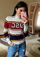 """Стильный женский свитер """"Анна"""" (меланж-бордовый)"""