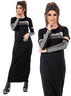 """Длинное платье в пол """" Стразы DMS """" Dress Code"""
