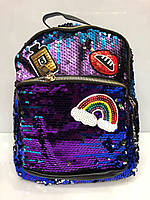 Женский рюкзак  в пайетках с нашивками Радуга