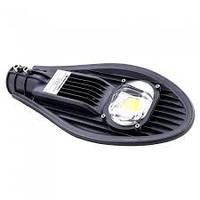 Светодиодный уличный светильник 50W IP65 ST-50-04, шт.