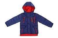 Дитячий одяг в Хмельницькому оптом в Украине. Сравнить цены c9f7bcb422262