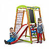 Детский спортивный уголок «Кроха - 2 Plus 3» для дома