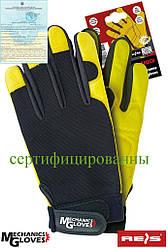 Мотоперчатки кожаные Польша (перчатки импортные) RMECH BY