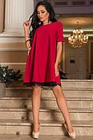 Красивое модное расклешенное платье