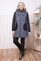 Женская демисезонная куртка серого цвета Ливия (50-60р)