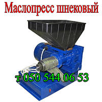 Маслопресс шнековый ПШУ-4