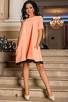 Платье нежной расцветки с коротким рукавом