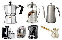 Как заваривать кофе?