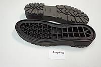 Подошва для обуви женская Астра-10 Коричнева р.36-41