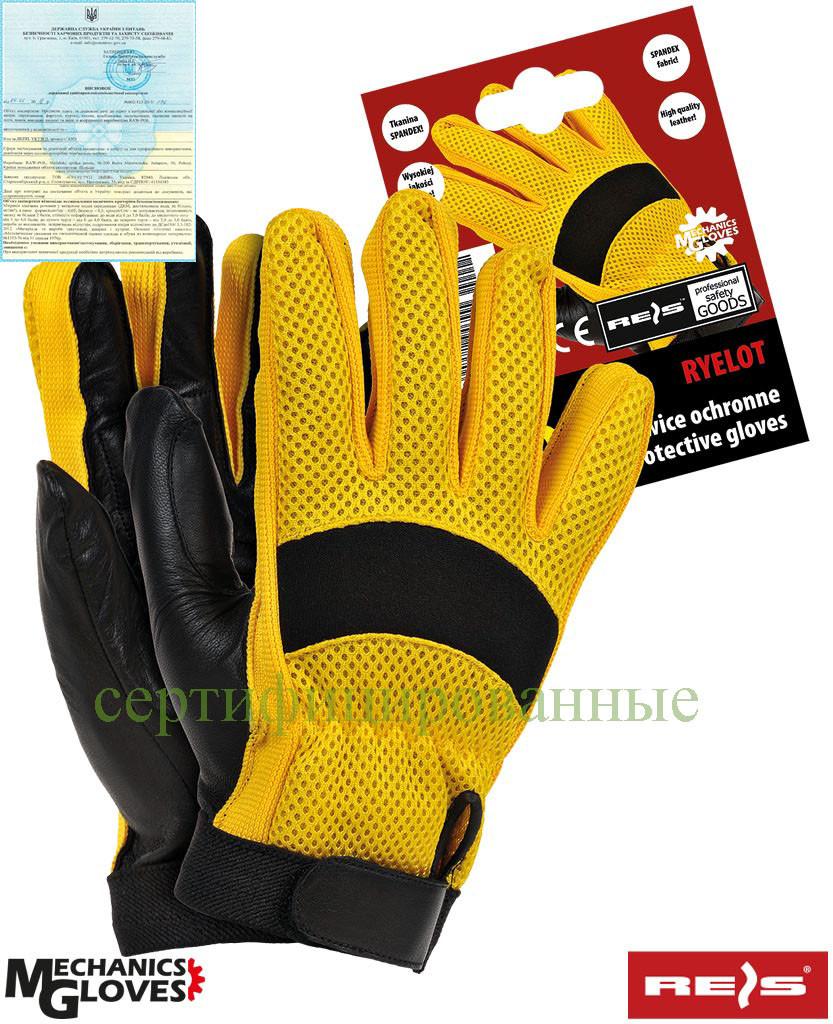 Велоперчатки Польща (рукавички спортивні) RYELOT YB