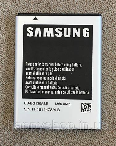 Оригінальна батарея для Samsung S5360/S5380 (EB-BG130ABE), фото 2