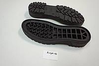 Подошва для обуви женская Астра-10 чорна р.36-41