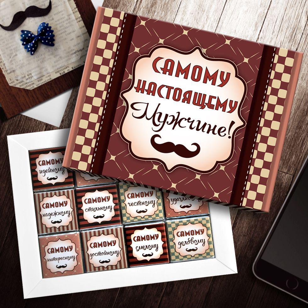 Шоколадный набор Настоящему мужчине 60г (подарок мужчине)