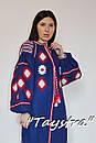 Вышиванка платье с вышивкой, украинская вышивка, синее платье вышитое бохо этно стиль , фото 3