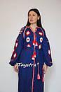 Вышиванка платье с вышивкой, украинская вышивка, синее платье вышитое бохо этно стиль , фото 8