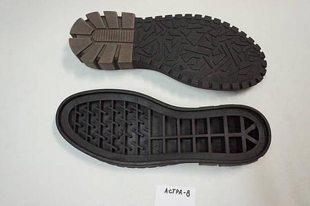Подошва для обуви женская Астра-8 чорна-бежева р.36-41, фото 2