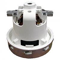 Двигатель (мотор) для пылесоса Ametek E063700003 1200W