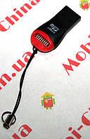 Кард-ридер USB 2.0 mini Card Reader microSD