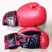Перчатки боксерские 8-10 OZ JMS Польша