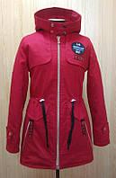 Куртка парка деми женская 44р, доставка по Украине