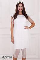 Платье для беременных и кормящих мам DOROTIE 292f3702c58