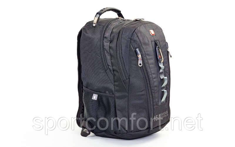 Рюкзак міський Victorinox (50х30х23см)