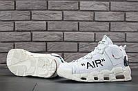 Кроссовки Off-White x Nike Air More Uptempo On Feet (реплика), фото 1