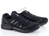 Подростковые кроссовки оптом от производителя Bayota(36-41)