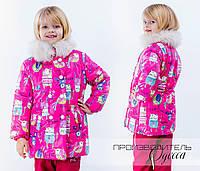 Детская яркая куртка для девочки с принтом осень весна