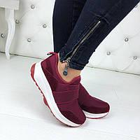Женские кроссовки марсала обувном текстиле