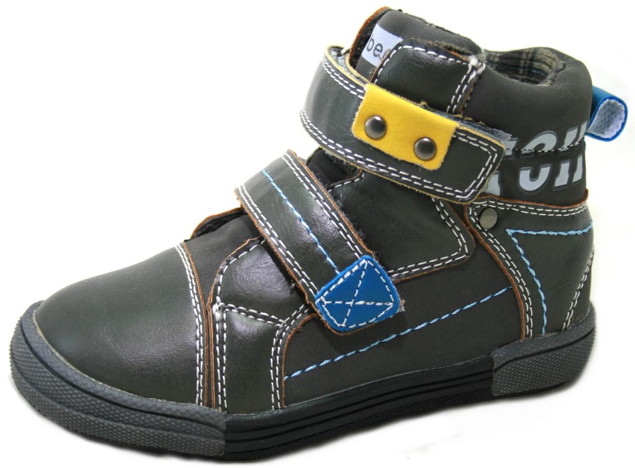 Дитячі черевики для хлопчика Clibee Румунія розміри 20-25