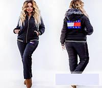 Теплый спортивный костюм женский, с 48 по 54 размер