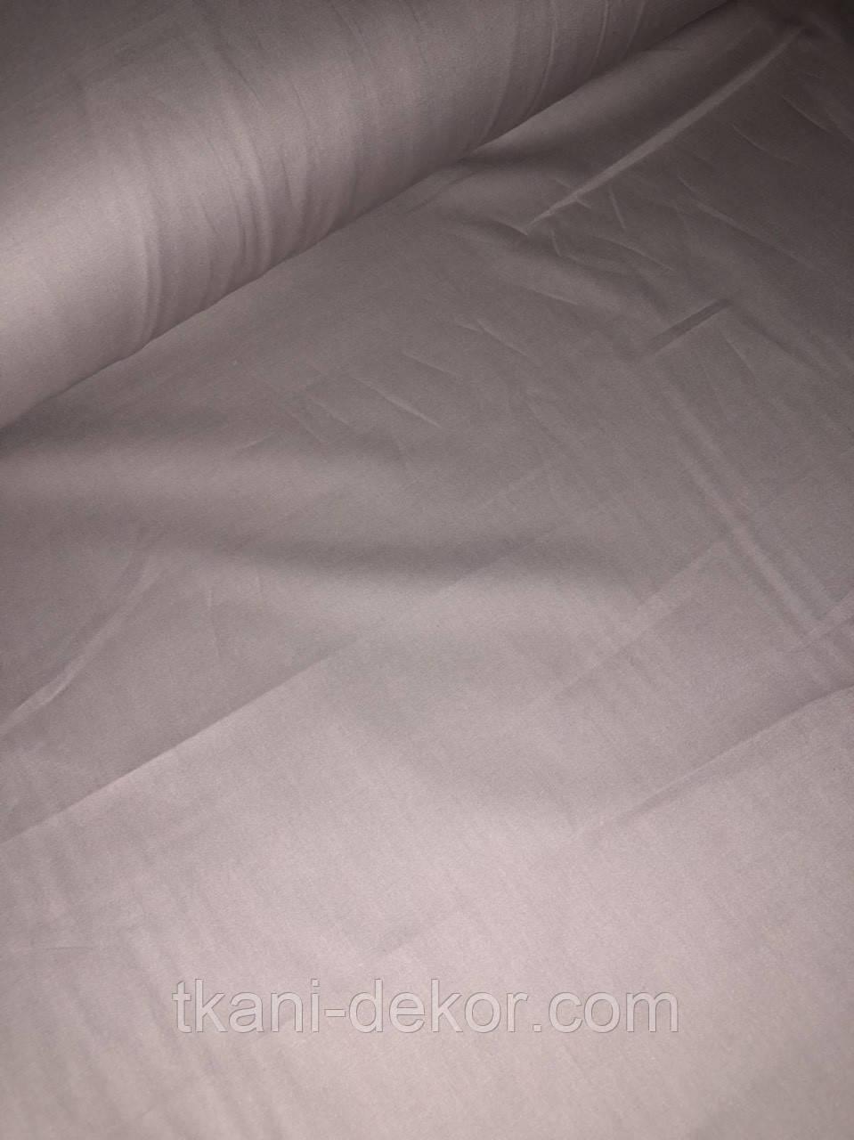 Сатин (хлопковая ткань) однотонный мокко (2.55 м)