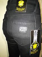 Джинсы женские утепленные RASALSA (размеры 28-38)