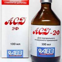 АСД-2Ф, 100мл - АВЗ