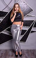 Ультрамодные лосины  «DISCO STAR» 4 цвета (42-46) серебро