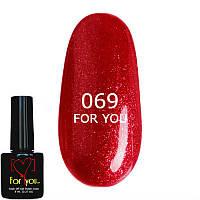 Гель лак FOR YOU №069 Красный с блестками, шиммером, микроблеском, мерцанием