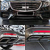 S63 S65 AMG 2017 carbon fiber kit for Mercedes Benz S class W222