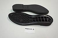 Подошва для обуви женская Мадонна-8 чорна р.36-41