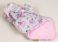 Конверт - одеяло на выписку демисезонный BabySoon Балеринка 80 х 85см розовый, фото 1