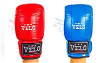 Снарядные перчатки с манжетом на липучке Velo 4001, 2 цвета: кожа, S-XL