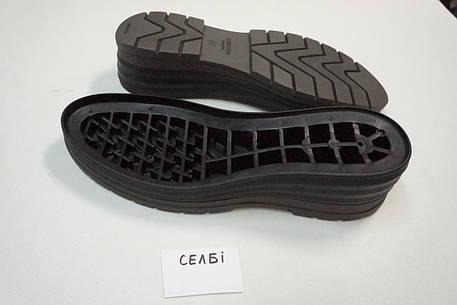 Подошва для обуви женская Селби коричнева р.36-41, фото 2