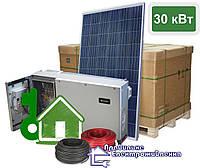 """СЕС 30 кВт для Зеленого тарифу - """"під ключ"""""""