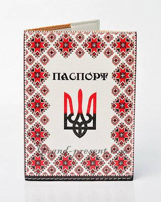 Обложка для паспорта с украинским орнаментом