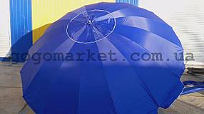 Зонт торговый 16 спиц пластик 3,0 метра