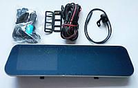 "Car DVR T1 Vehicle Blackbox 4.3"", видеорегистратор в зеркале заднего вида с двумя камерами"