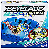 Комплект битвы BeyBlade