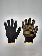 """Рабочие перчатки черные """"Точка"""" ПВХ10К 5810"""